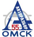 Крупнейший авторазбор в Омске
